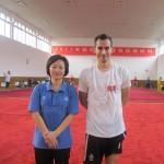 Zhou LiJuan and Rom