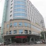 forstar hotel intwushucourse